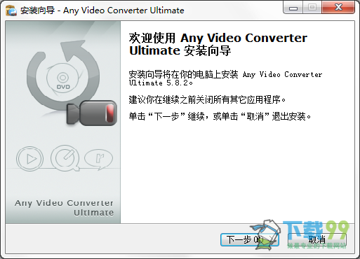 Any Video Converter5.8.2安装界面