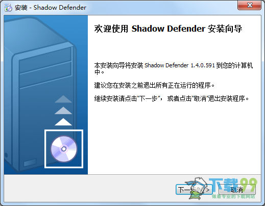 Shadow Defender 1.4.0.591安装界面