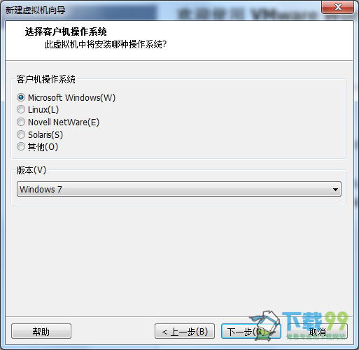 VMware Workstation Player V12.5.0新建虚拟机