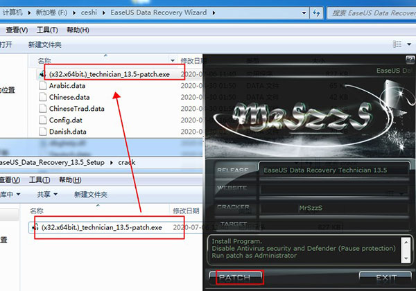 data recovery wizard 破解